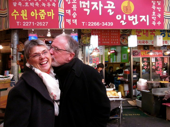 George and Sherry in South Korea